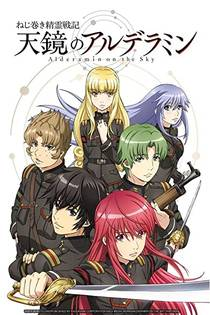 Picture of a TV show: Alderamin On The Sky