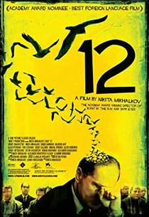 Picture of a movie: 12