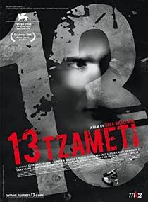 Picture of a movie: 13 Tzameti