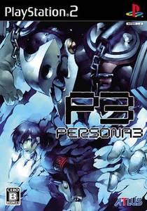 Picture of a game: Shin Megami Tensei: Persona 3 Portable