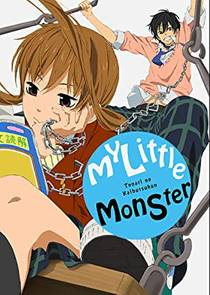 Picture of a TV show: My Little Monster