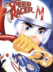 Picture of a TV show: Speed Racer