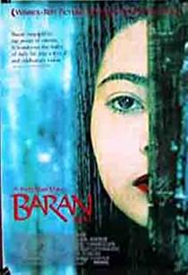 Picture of a movie: Baran