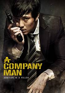 Picture of a movie: A Company Man