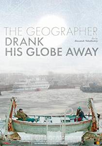 Picture of a movie: The Geographer Drank His Globe Away