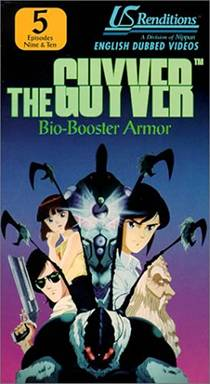 Picture of a TV show: Guyver: The Bioboosted Armor