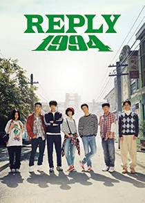 Picture of a TV show: Reply 1994