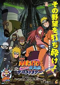 Picture of a movie: Naruto Shippûden: The Lost Tower