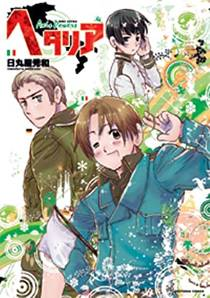 Picture of a TV show: Hetalia: Axis Powers