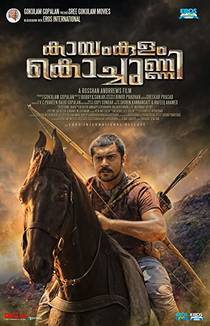 Picture of a movie: Kayamkulam Kochunni