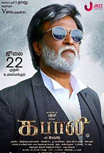 Picture of a movie: Kabali