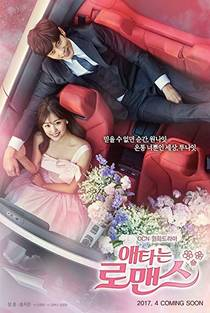 Picture of a TV show: My Secret Romance