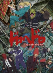 Picture of a TV show: Dorohedoro