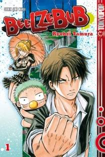 Picture of a book: Beelzebub 01