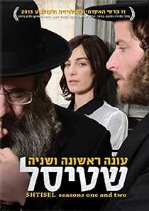 Picture of a TV show: Shtisel