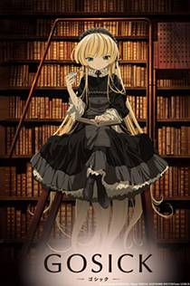 Picture of a TV show: Gosick