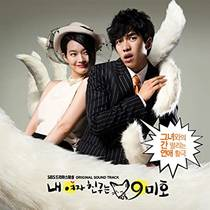 Picture of a TV show: My Girlfriend Is A Gumiho