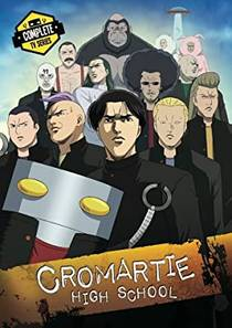 Picture of a TV show: Cromartie High School