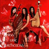 Picture of a band or musician: Princess China Music Orchestra