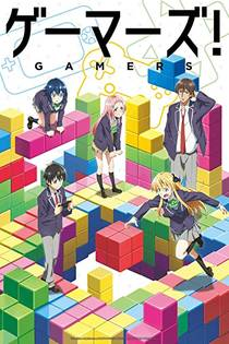Picture of a TV show: Gamers!