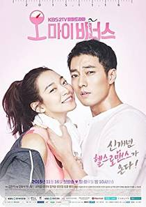 Picture of a TV show: Oh My Venus