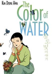 Picture of a book: The Color Of Water