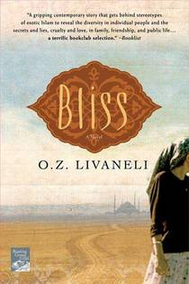 Picture of a book: Bliss
