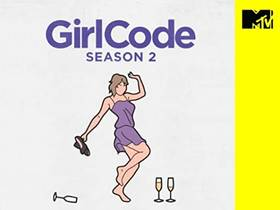 Picture of a TV show: Girl Code