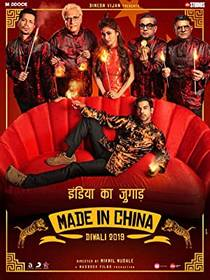 Picture of a movie: Made In China