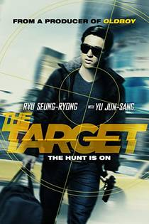 Picture of a movie: The Target