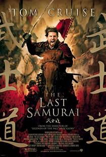 Picture of a movie: The Last Samurai