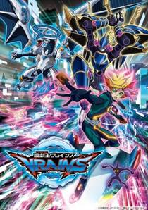 Picture of a TV show: Yu-Gi-Oh! Vrains