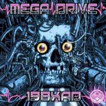 Picture of a band or musician: Megadrive