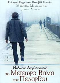 Picture of a movie: The Suspended Step of the Stork
