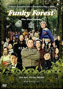 Picture of a movie: Funky Forest: The First Contact