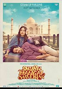 Picture of a movie: Shubh Mangal Saavdhan