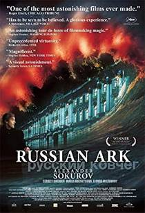 Picture of a movie: Russian Ark