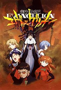 Picture of a TV show: Shin Seiki Evangelion