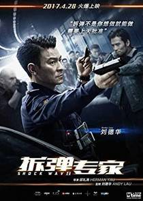 Picture of a movie: Shock Wave