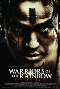 Picture of a movie: Warriors Of The Rainbow: Seediq Bale