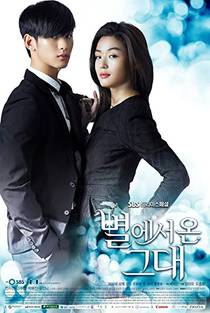 Picture of a TV show: Byeol-E-Seo On Geu-Dae