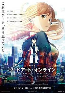 Picture of a movie: Sword Art Online: The Movie - Ordinal Scale