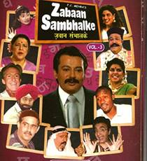 Picture of a TV show: Zabaan Sambhal Ke