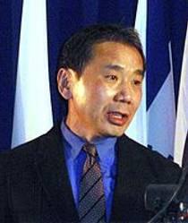 Picture of an author: Haruki Murakami