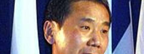 Image of Haruki Murakami