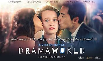Picture of a TV show: Dramaworld