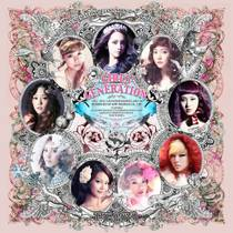 Picture of a band or musician: Girls' Generation