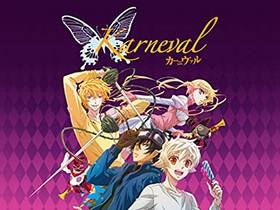 Picture of a TV show: Karneval