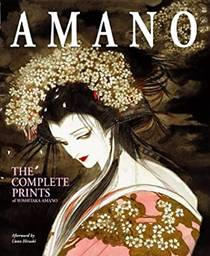 Picture of a book: Amano: The Complete Prints