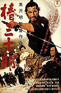 Picture of a movie: Sanjuro